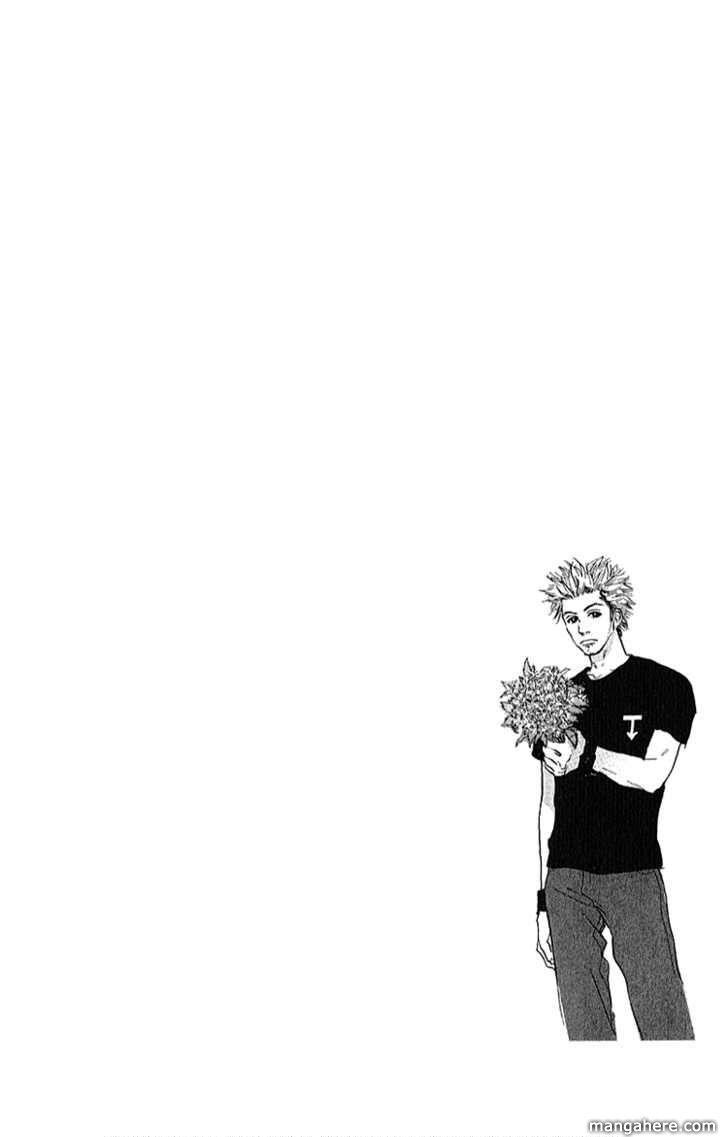 Watashi ga Itemo Inakutemo 4 Page 2