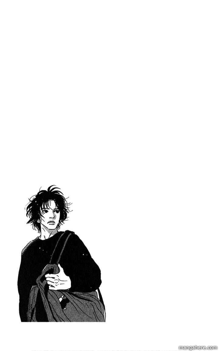 Watashi ga Itemo Inakutemo 6 Page 2