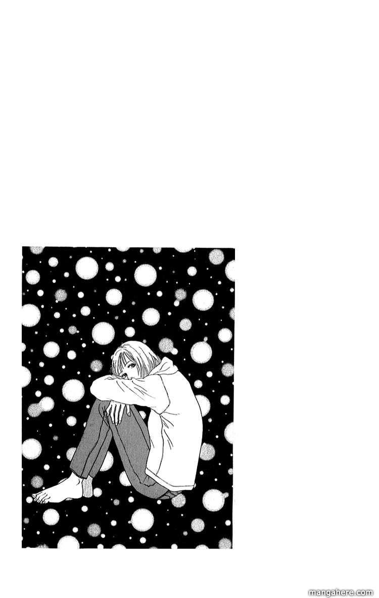 Watashi ga Itemo Inakutemo 7 Page 2