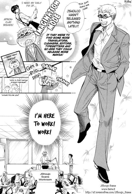 Watashi ga Itemo Inakutemo 9 Page 1