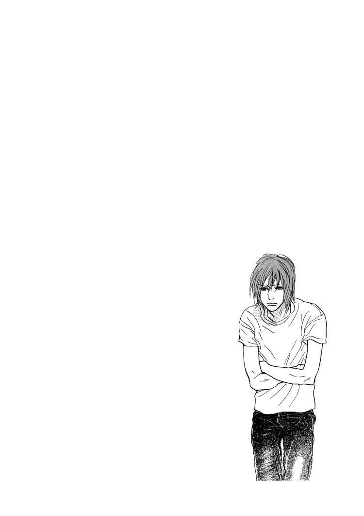 Watashi ga Itemo Inakutemo 10 Page 2