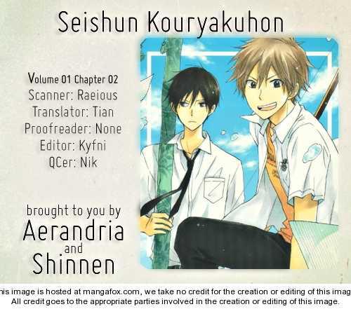 Seishun Kouryakuhon 2 Page 2