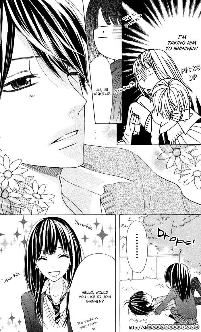 Seishun Kouryakuhon 6 Page 2