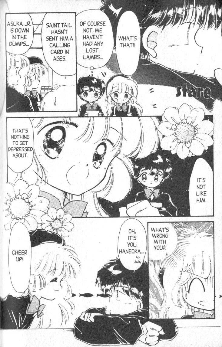Kaitou Saint Tail 4 Page 3