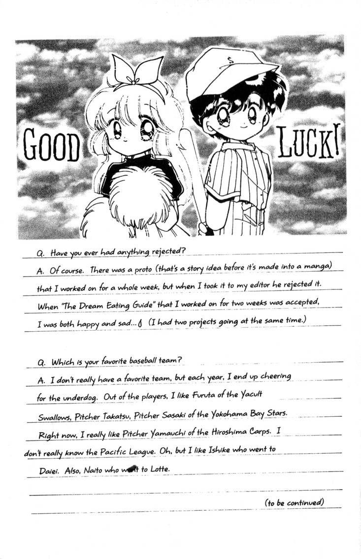 Kaitou Saint Tail 8 Page 2