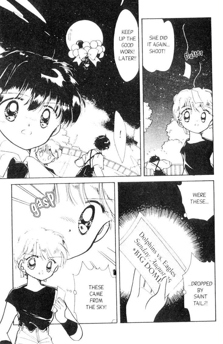 Kaitou Saint Tail 8 Page 4