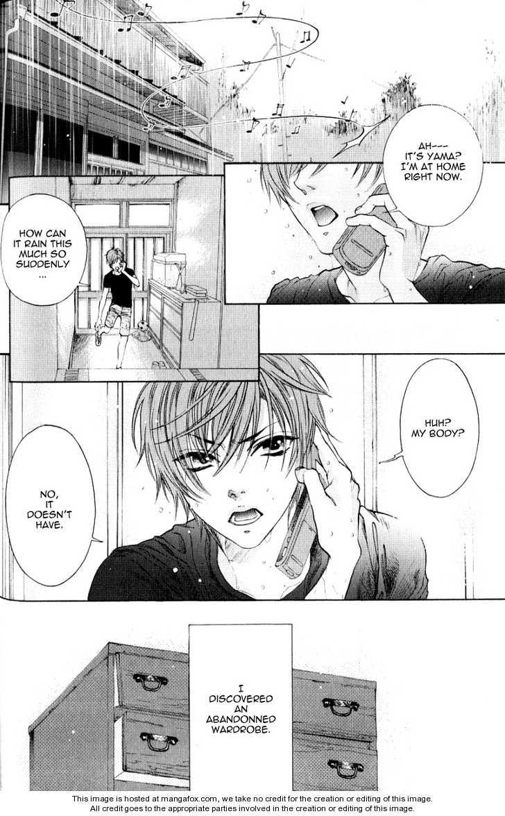 Hiki 2 Page 1