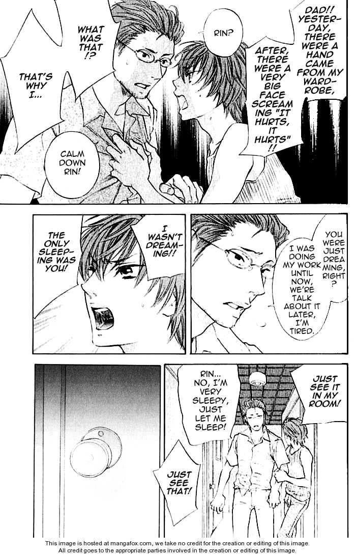 Hiki 3 Page 2