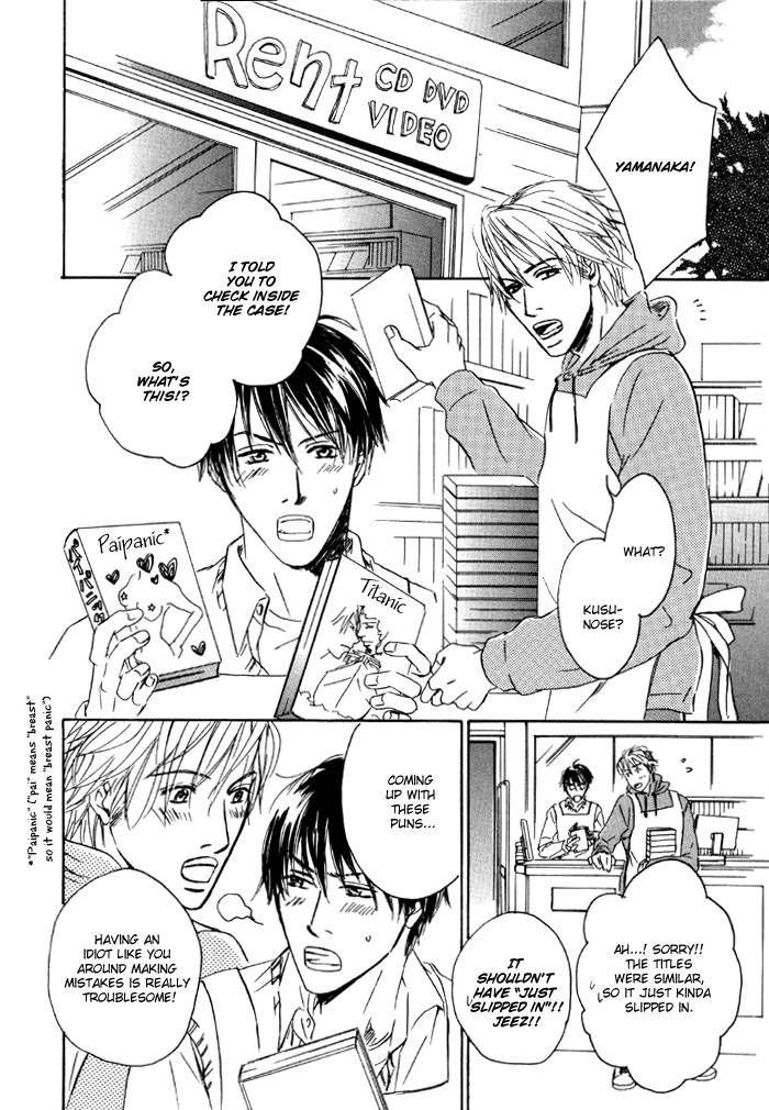 Ryoshuu (TOKUMARU Yoshitaka) 5 Page 2