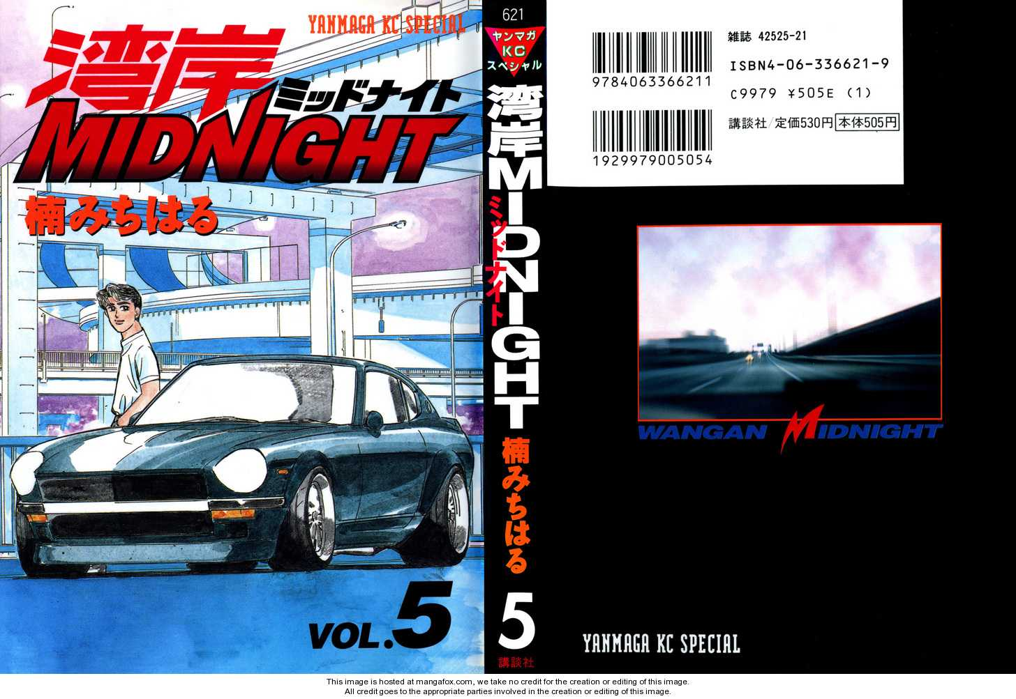 Wangan Midnight 46 Page 1