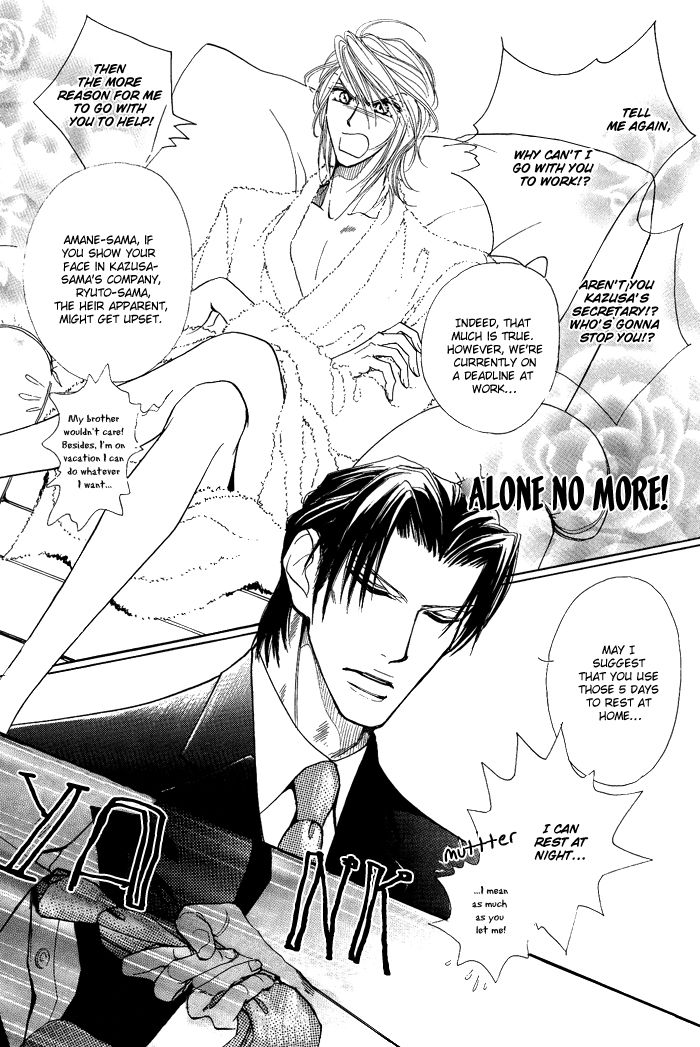 Koi to Karada wa Senaka kara 5 Page 2