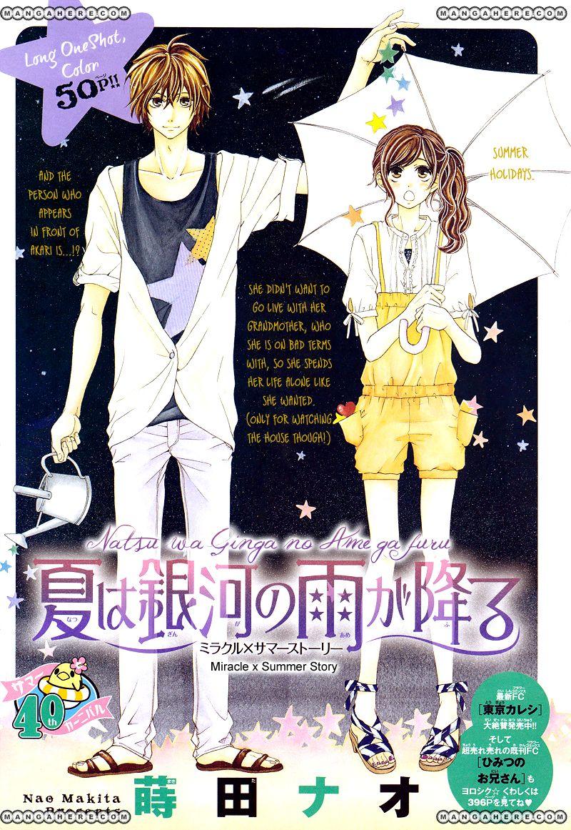 Sensei, Kiite yo 0 Page 3
