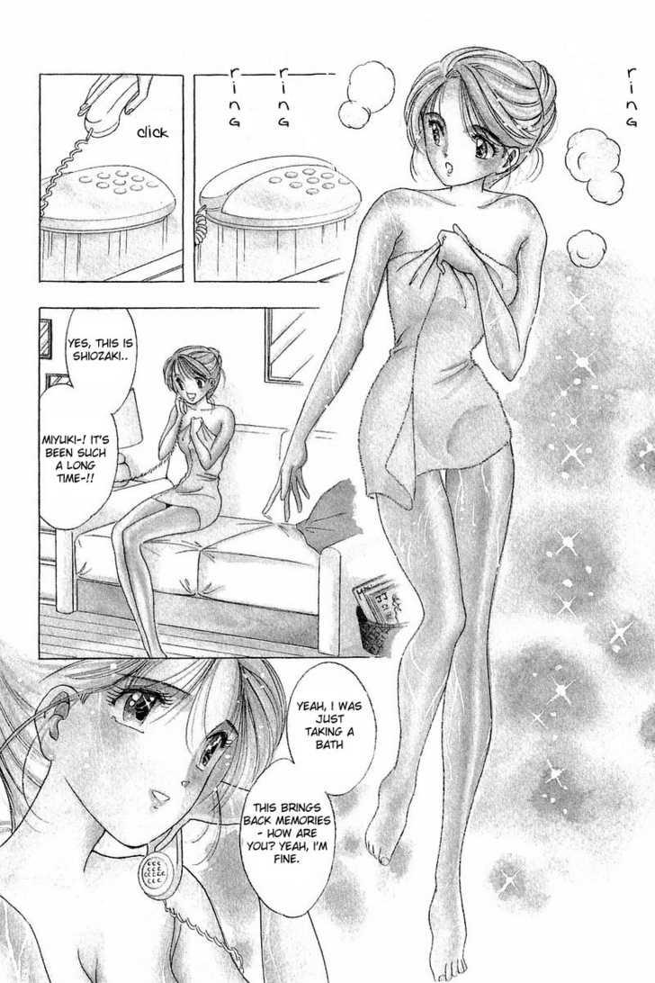Yume de Aetara 4 Page 2