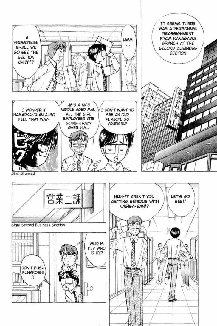 Yume de Aetara 34 Page 4