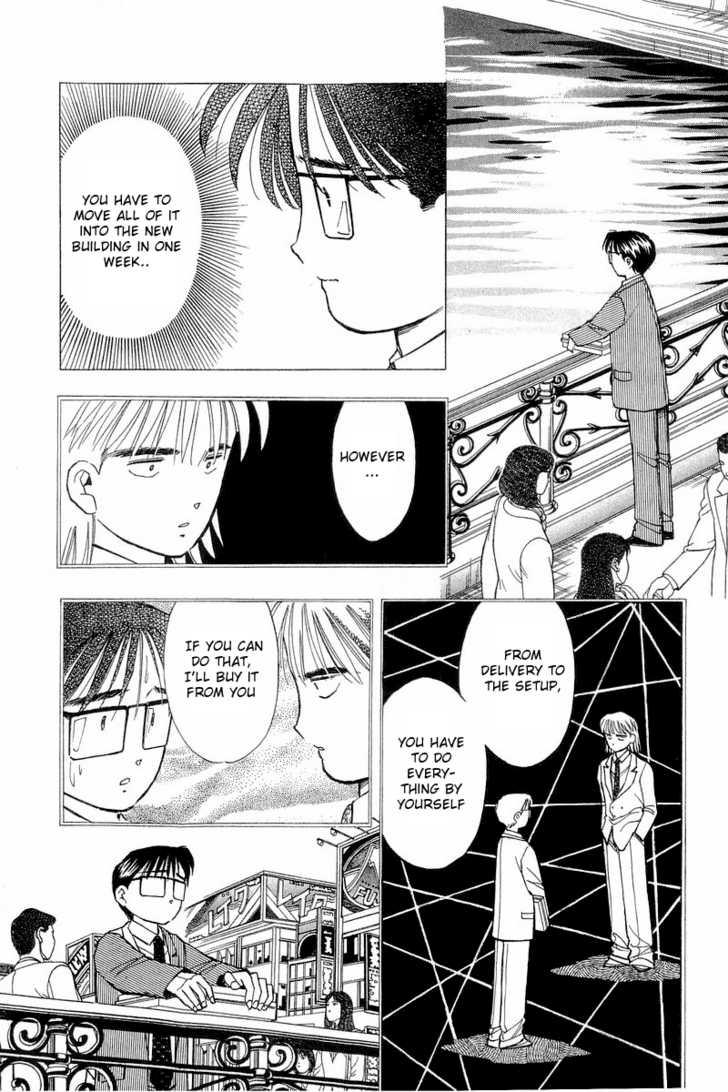 Yume de Aetara 79 Page 2