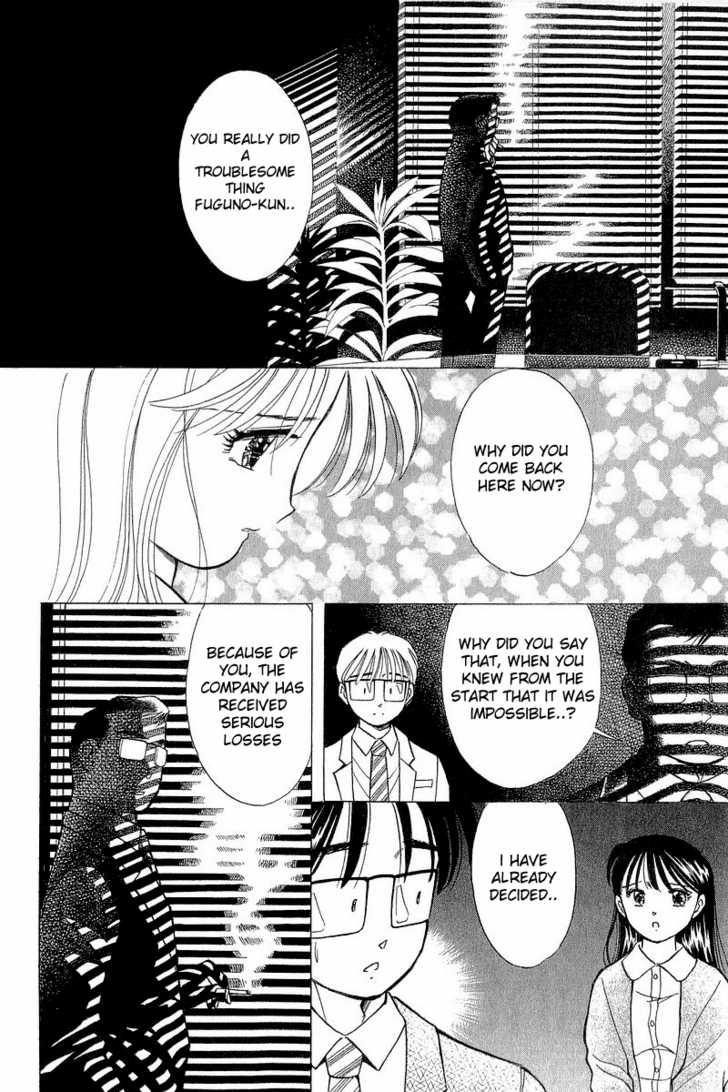 Yume de Aetara 82 Page 2