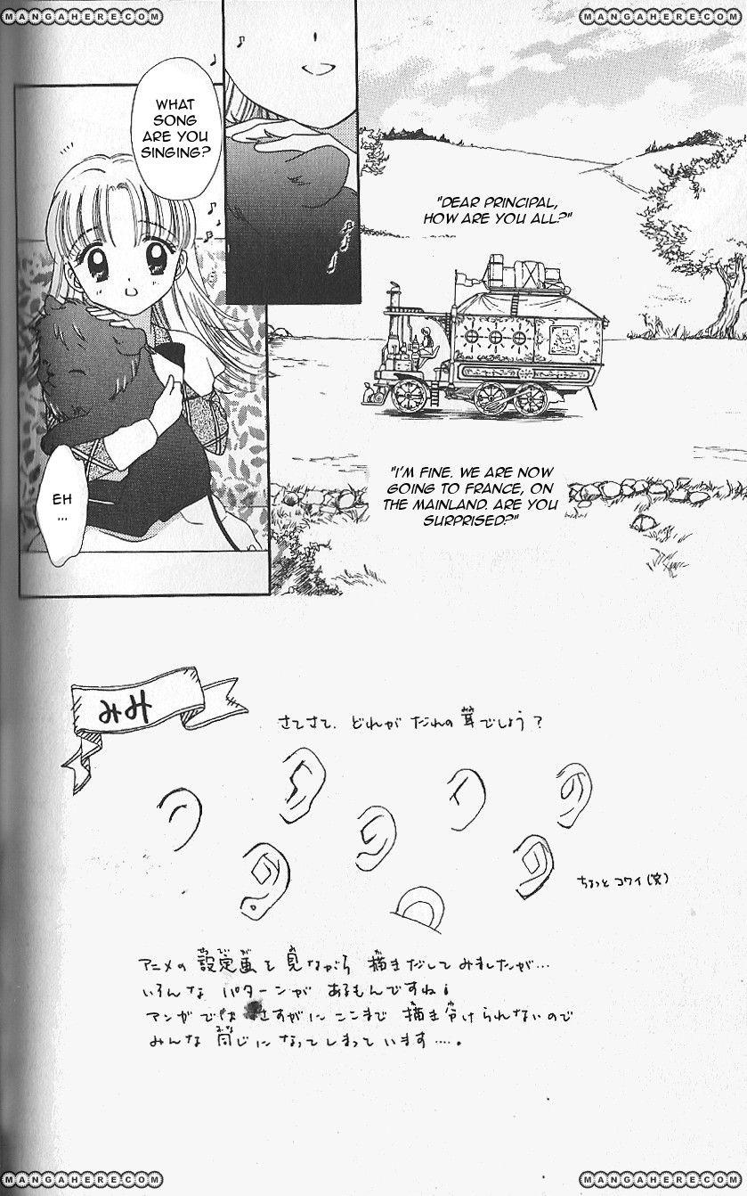 Ashita no Nadja 3 Page 2