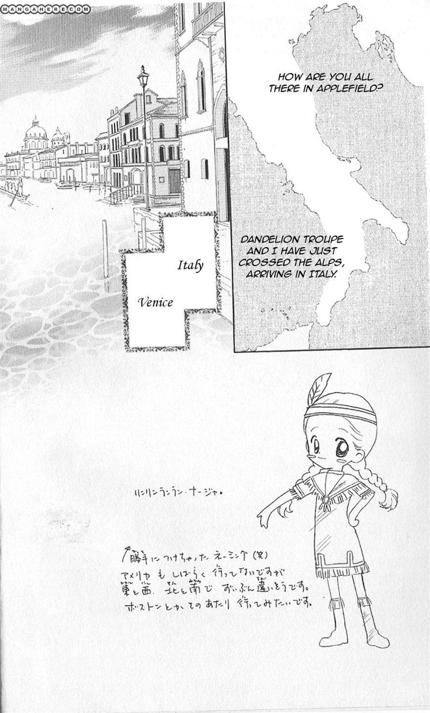 Ashita no Nadja 7 Page 1
