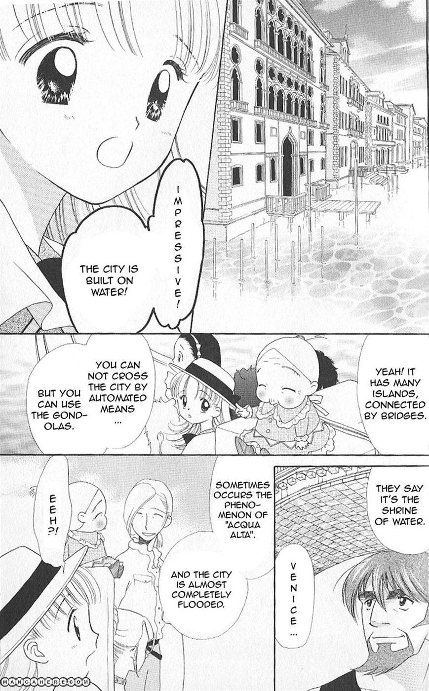 Ashita no Nadja 7 Page 3