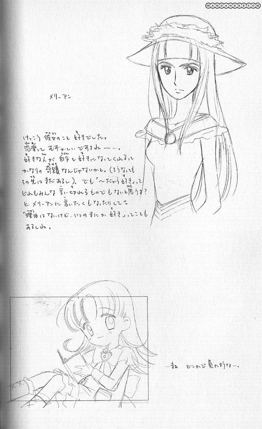 Ashita no Nadja 10 Page 1