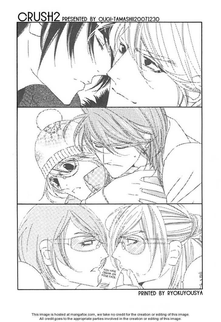 Crush 2 Page 1