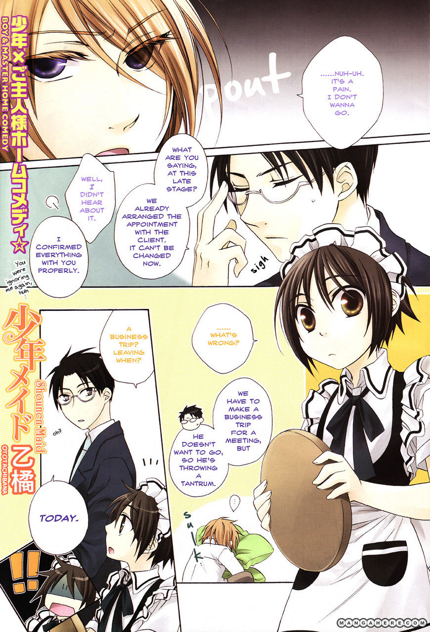Shounen Maid 7 Page 1