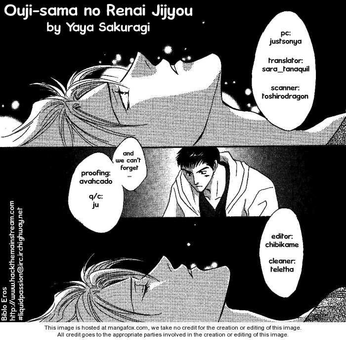 Oujisama no Ren'ai Jijyou 1 Page 1