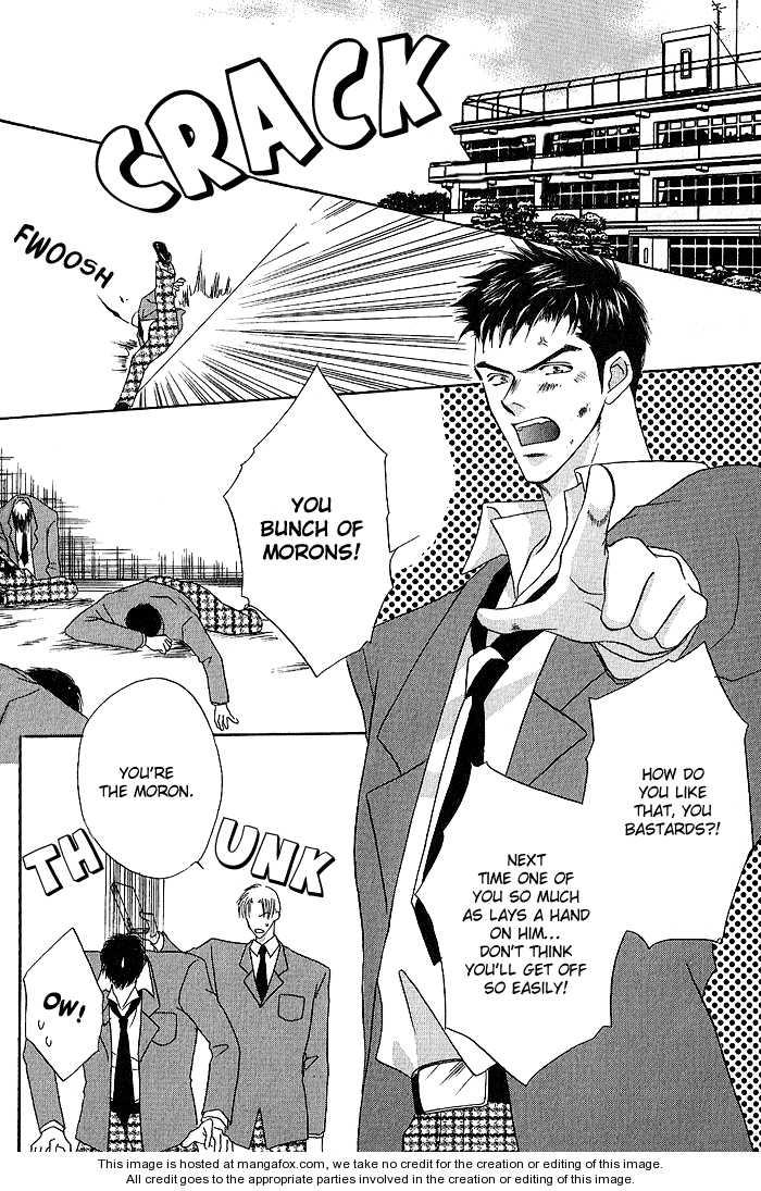 Oujisama no Ren'ai Jijyou 1 Page 3