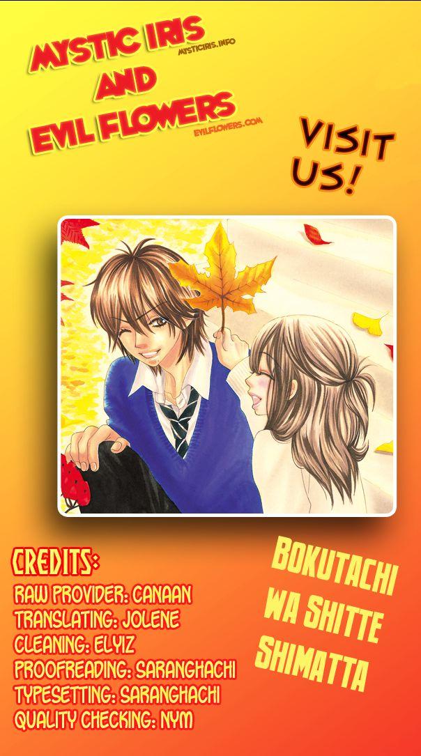 Bokutachi wa Shitte Shimatta 28 Page 1