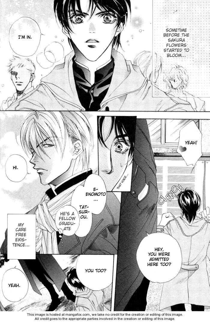 Sokonashi Freefall Romance 4 Page 1