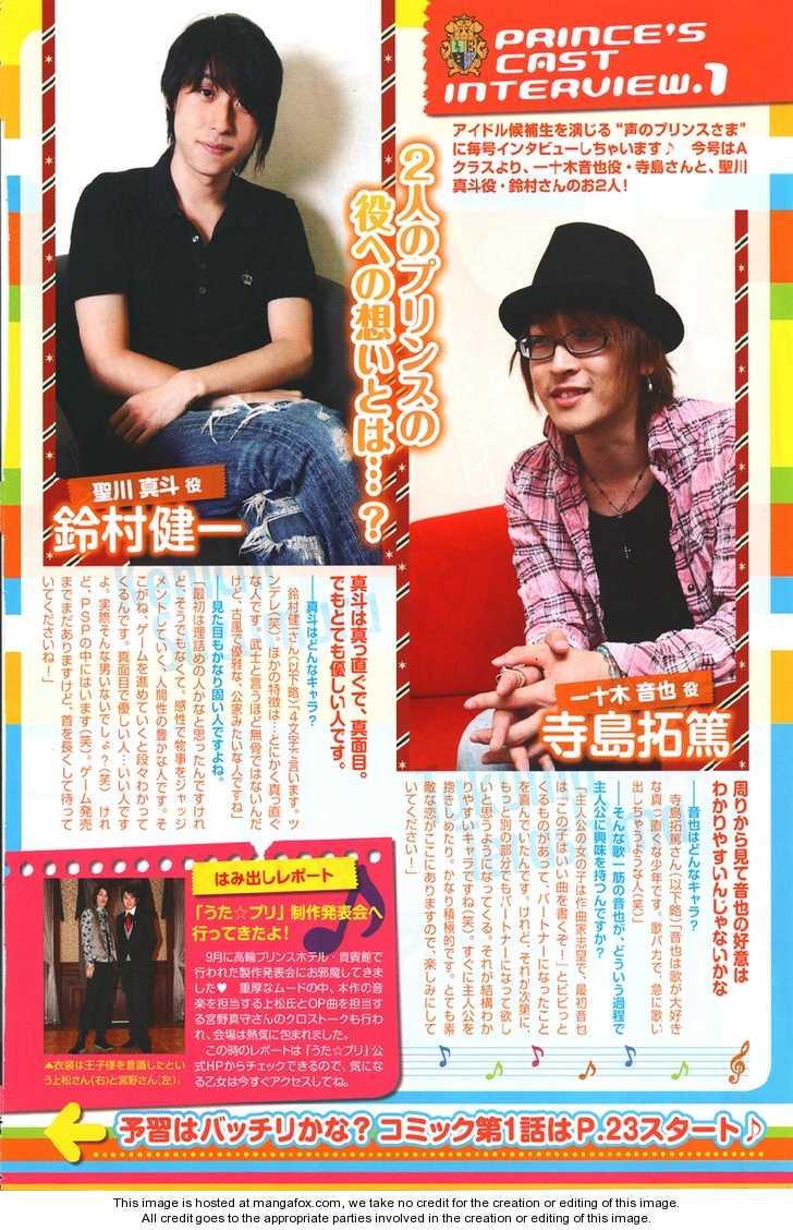Uta no Prince-sama 1 Page 2