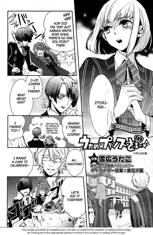 Uta no Prince-sama 3 Page 2
