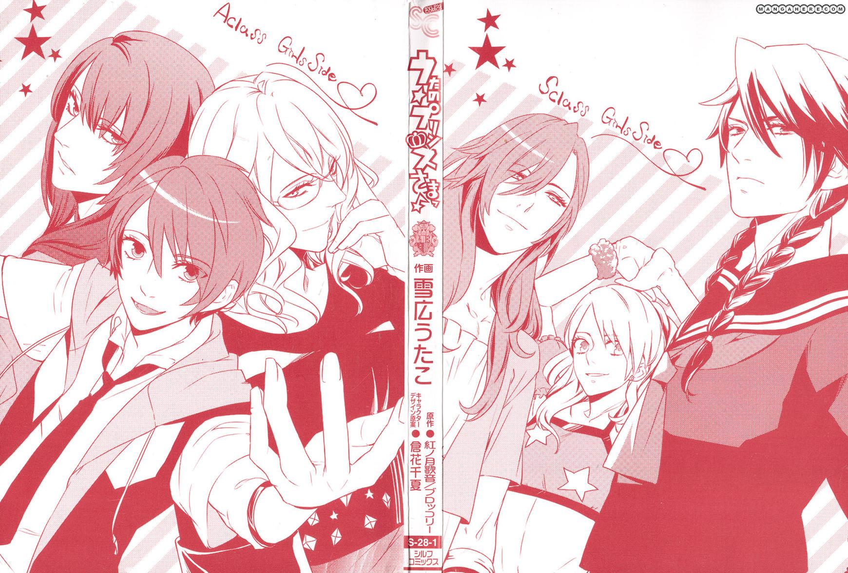 Uta no Prince-sama 7 Page 1