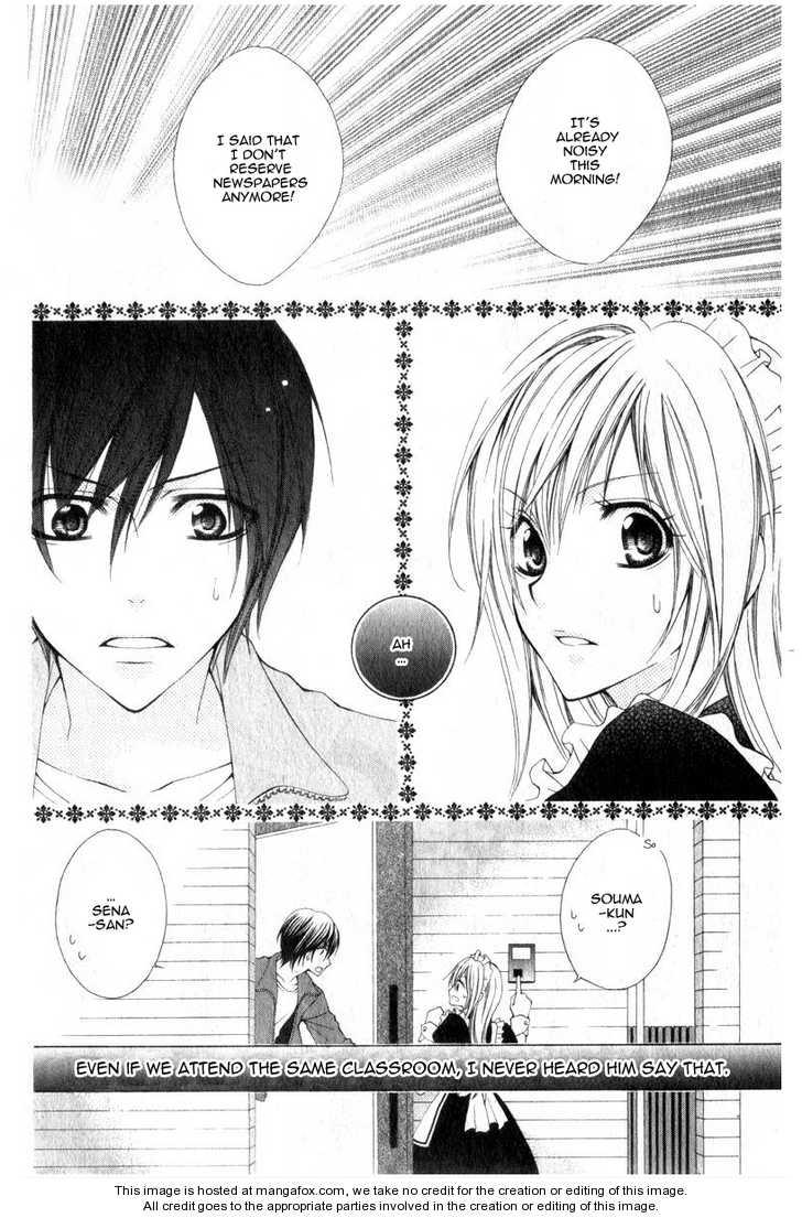 Watashi no suki na Souma-kun 1 Page 2