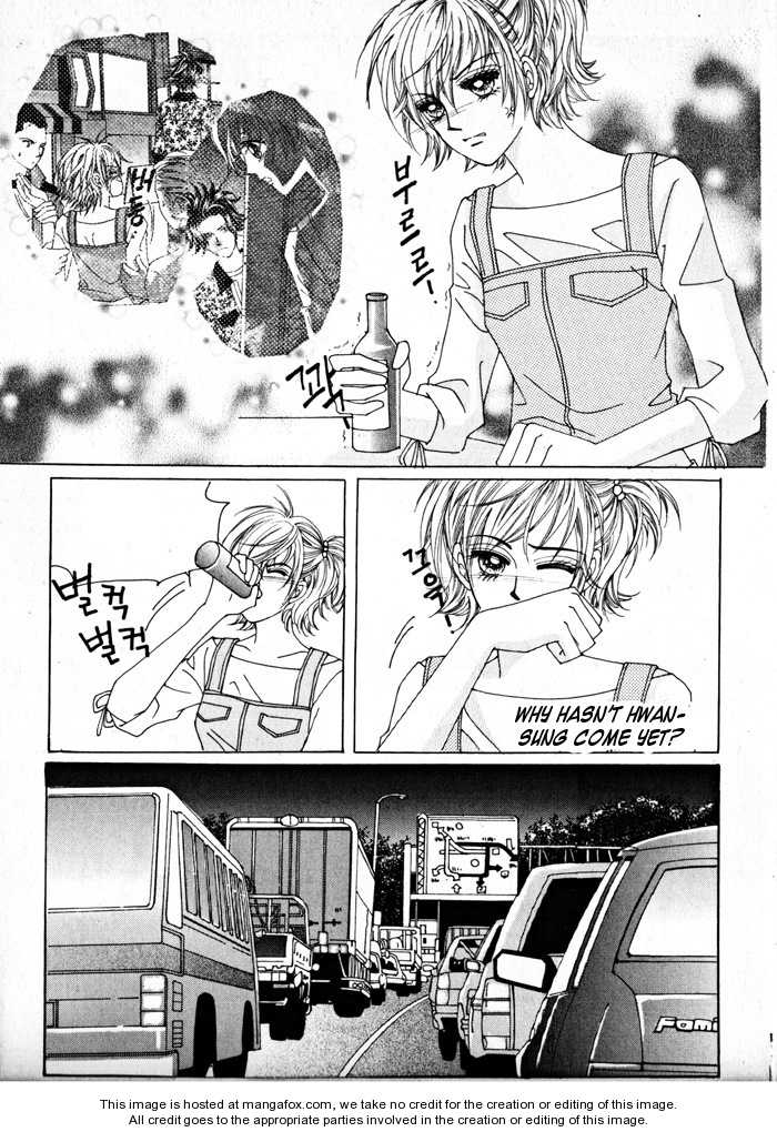 Wait! Wolf 9 Page 3