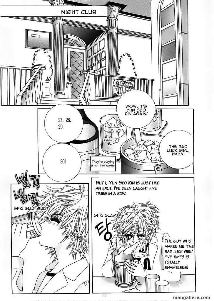 Wait! Wolf 15 Page 2