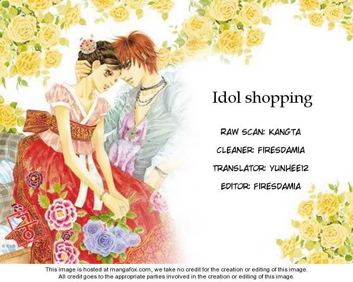 Idol Shopping 7 Page 1