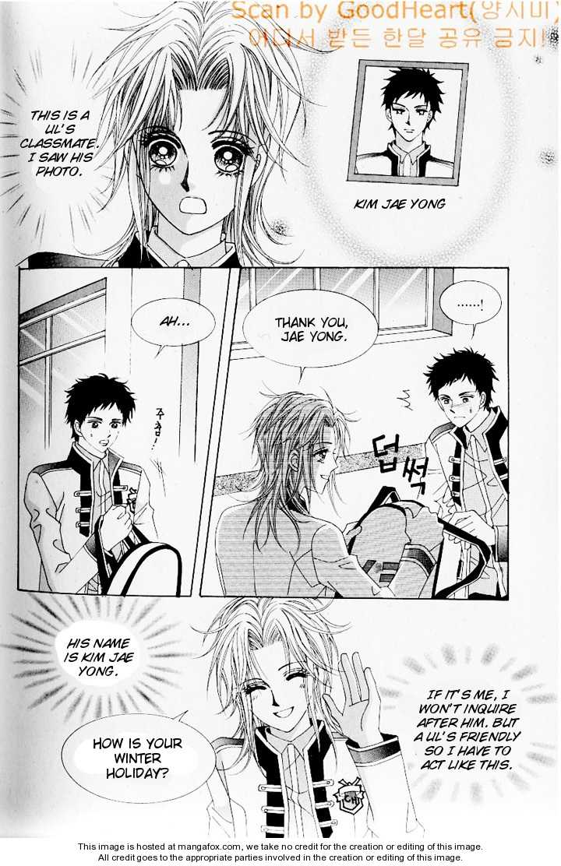 Idol Shopping 9 Page 2