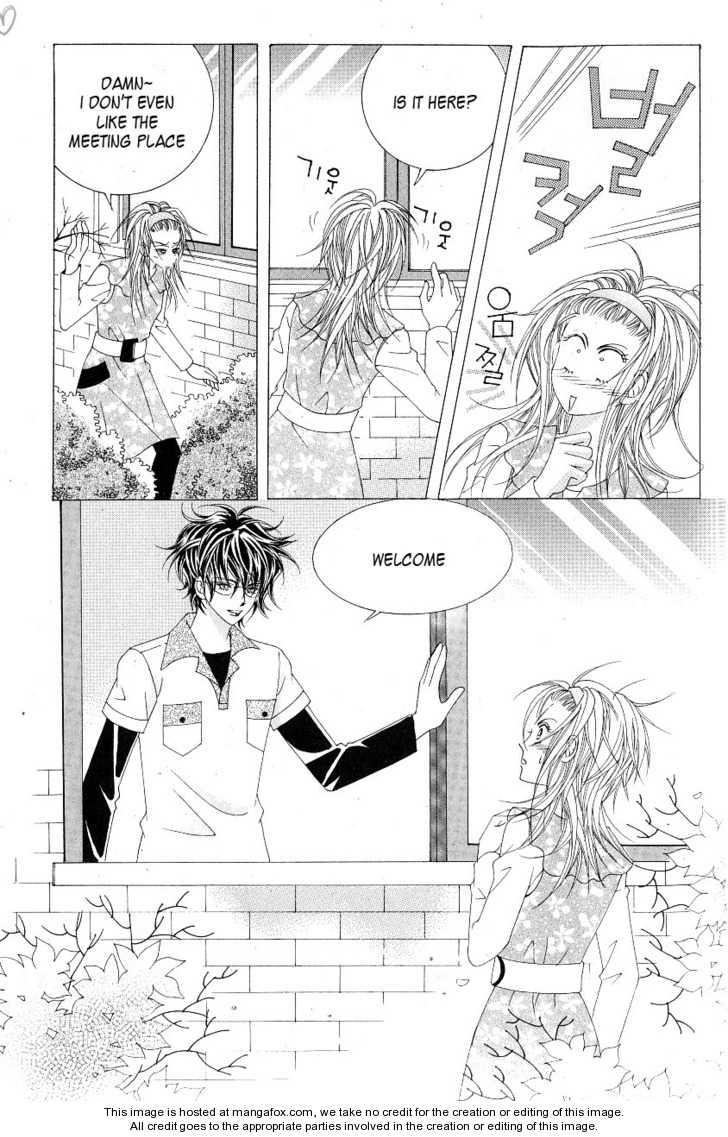 Idol Shopping 18 Page 3