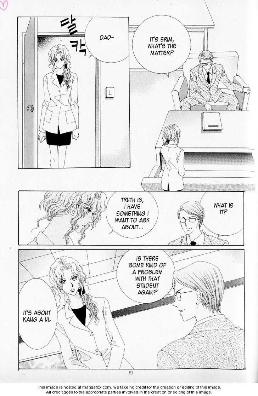 Idol Shopping 22 Page 1