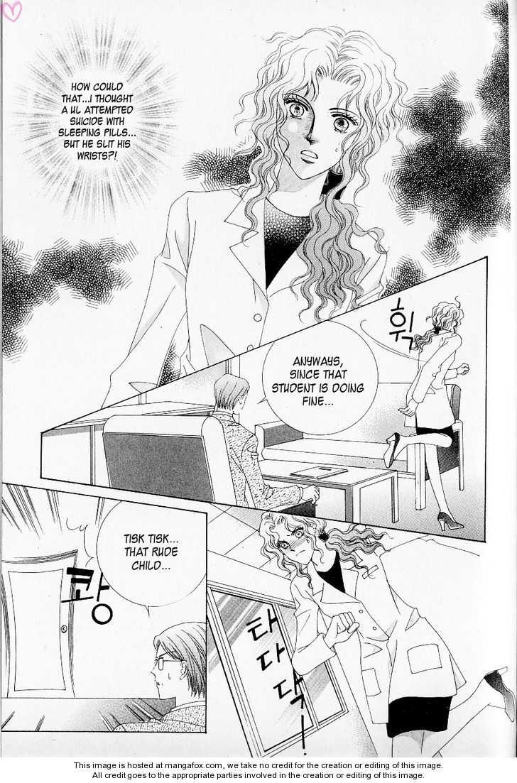 Idol Shopping 22 Page 3