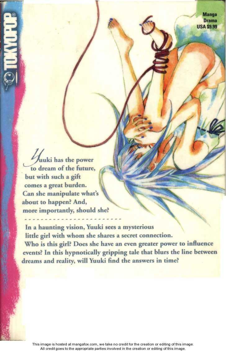 Fukai Nemuri no Hana 0.1 Page 2