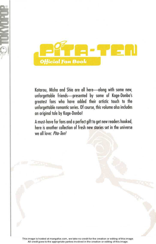 Pita-Ten Official Fan Book 0.1 Page 2