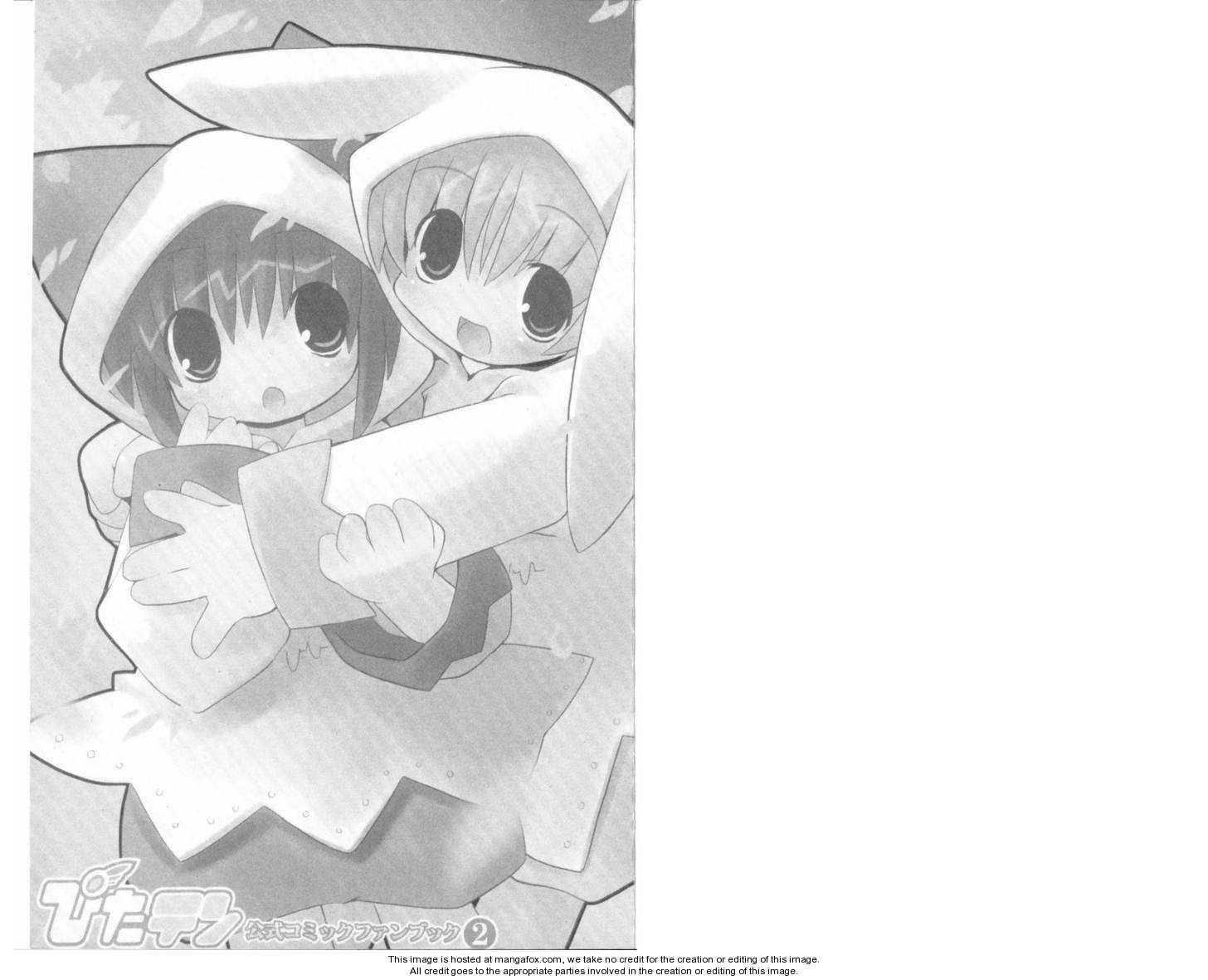 Pita-Ten Official Fan Book 0.1 Page 3