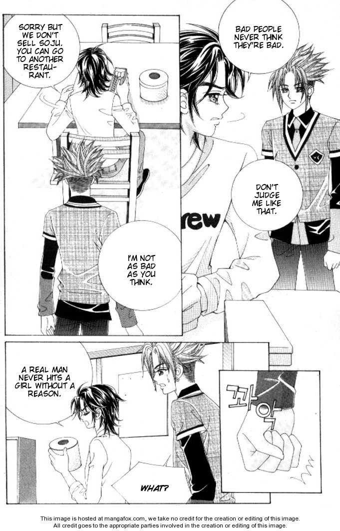 Do You Remember, Mogwa? 20 Page 1