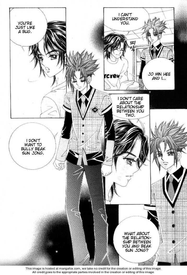 Do You Remember, Mogwa? 20 Page 2