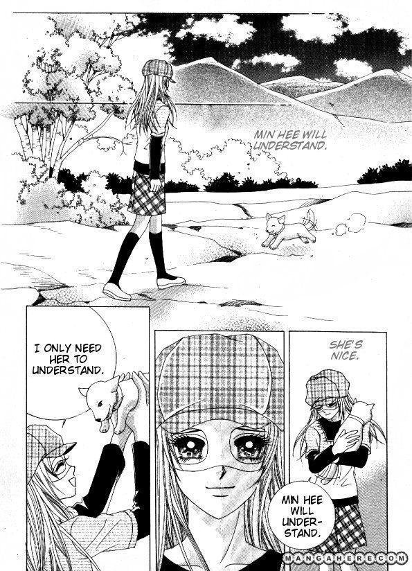 Do You Remember, Mogwa? 38 Page 2