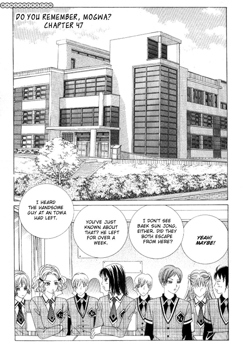 Do You Remember, Mogwa? 47 Page 1