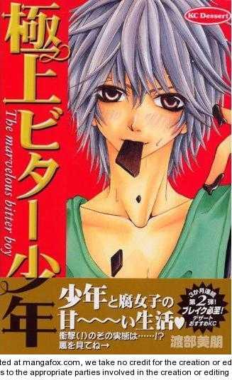 Gokujou Bitter Shounen 1 Page 2
