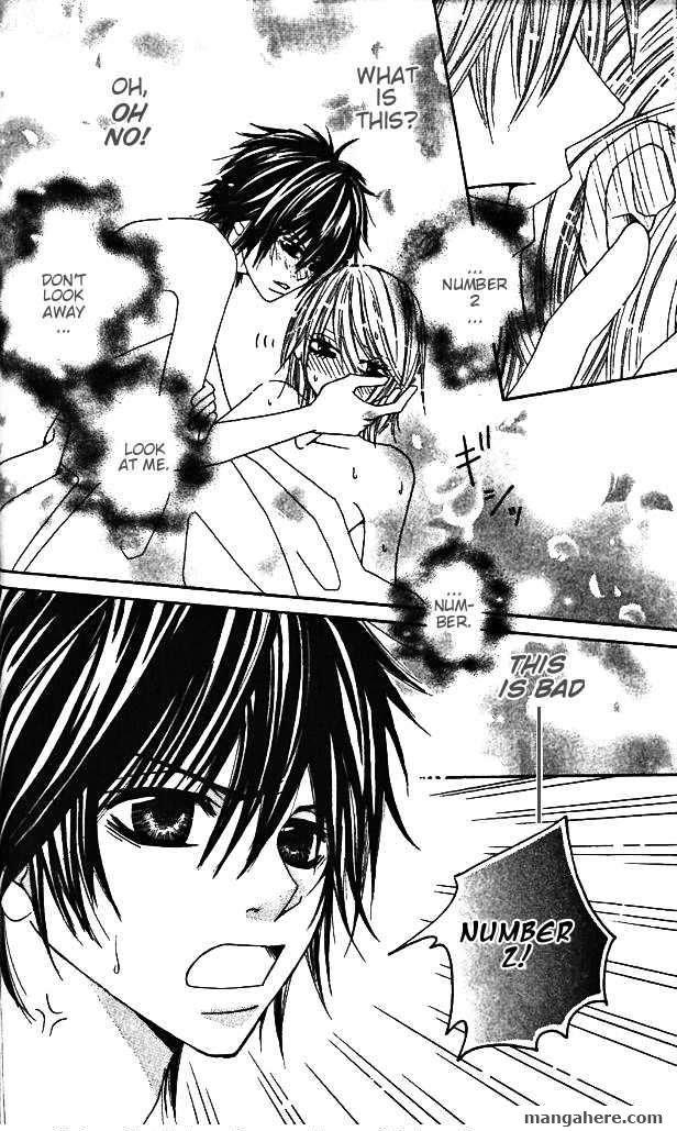 Gokujou Bitter Shounen 3 Page 2